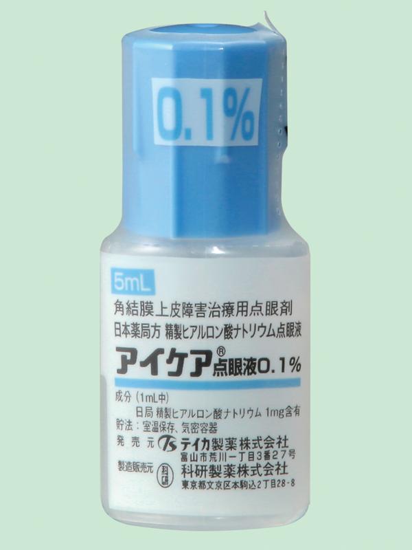 ヒアルロン 酸 ナトリウム 目薬